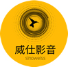 Sinoweiss logo